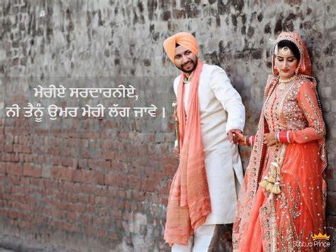 wallpaper sardar couple 25 best ideas about punjabi couple on pinterest couple