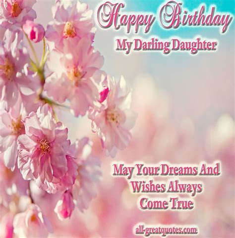 Beautiful Quotes For Daughters Birthday Happy Birthday To My Beautiful Daughter Hope You Have A