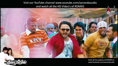 romeo romeo song romeo romeo song quot official video quot hd youtube