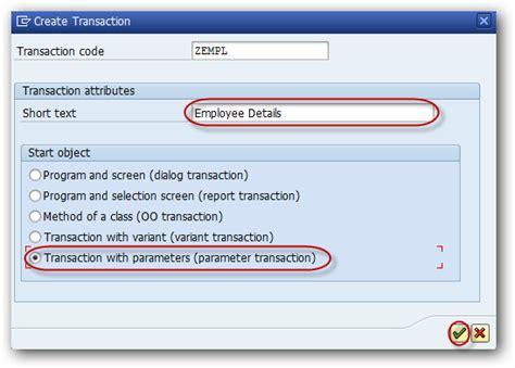 sap t code description table can we create a transaction code for table maintenance