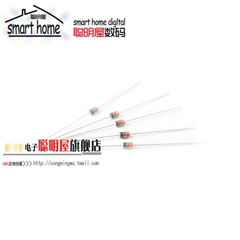 inline protection diode inline 1n4732 1w 4 7v zener diode do 41 glass in4732a lwydz in integrated circuits from