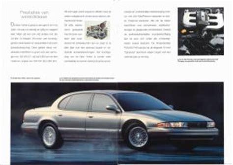 motor auto repair manual 1995 chrysler new yorker auto manual 1995 chrysler new yorker brochure