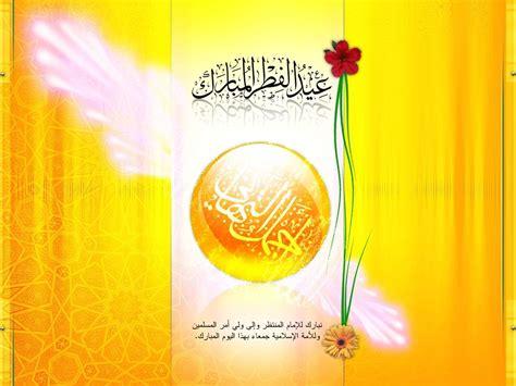 3d quran wallpaper islamic free wallpaper 3d islamic wallpaper