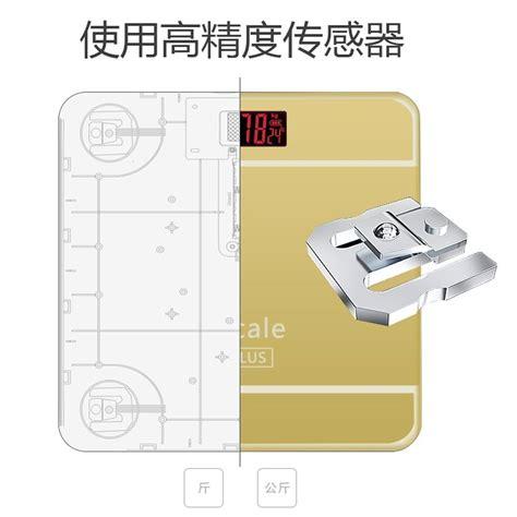 Timbangan Digital Permata Kl 139 timbangan badan digital dengan indikator suhu taffware sc 09 pink jakartanotebook