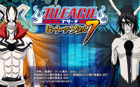 Emuparadise Bleach | bleach heat the soul 7 japan iso