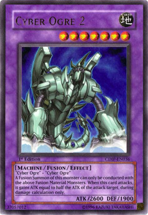 jinzo supremo cyber ogre 2 yu gi oh fandom powered by wikia