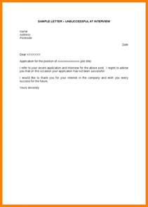 8 reply to invitation email exle joblettered
