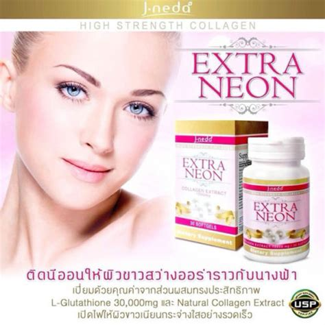 Collagen Pearl White j neda booster white pearl neon collagen extract 30