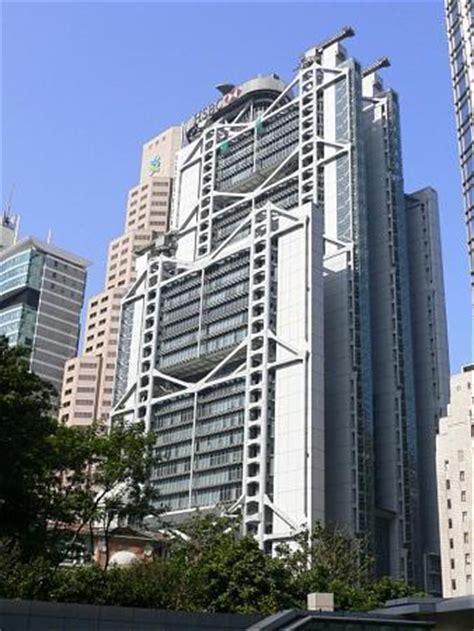 hongkong bank hong kong shanghai banking corporation headquarters