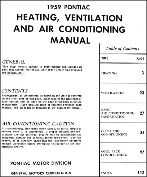 service manual auto air conditioning service 2000 pontiac sunfire regenerative braking 2000 1959 pontiac air conditioning repair shop manual original