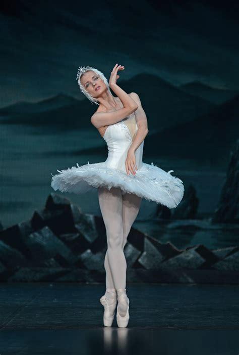 st peterburg ballet theatre swan lake dancetabs