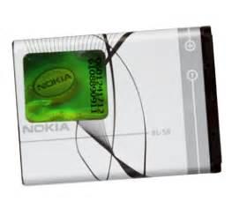 9 95 nokia xpressmusic 5130 battery free shipping 9 95 nokia 6070 battery free shipping