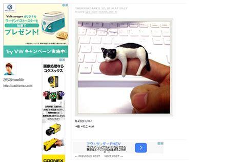 adsense tumblr tumblr google adsense対応テーマにしてみたけど webデザイナーに転職します