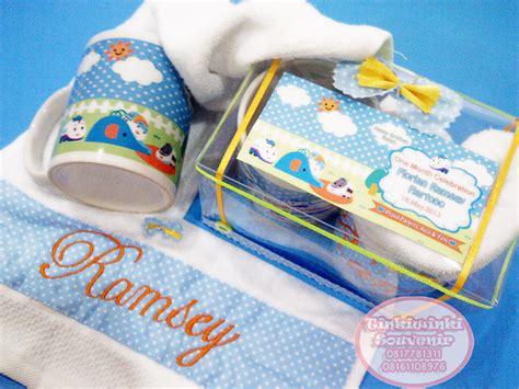 Souvenir One Month Souvenir Baby Born Hers One Month 1 tinkiwinki souvenir her page 10