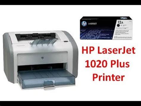 hp laserjet 1020 reset spooler hp lasejet 1020 plus printer demo and review youtube