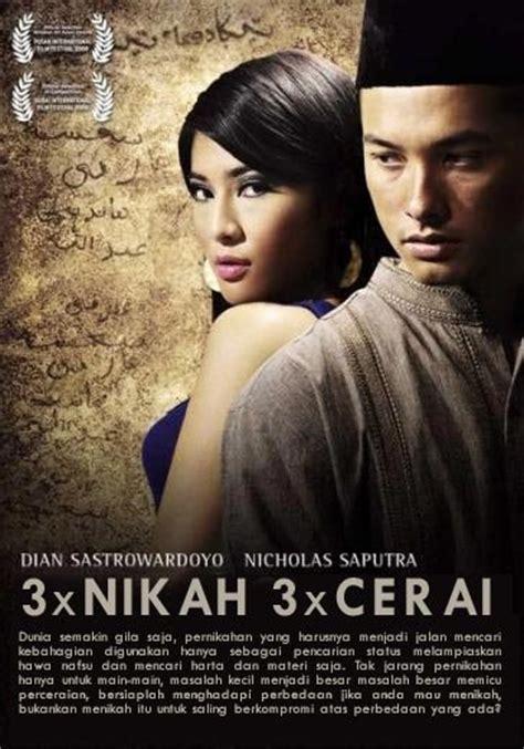 film lucu parodi gambar lucu parodi poster film indonesia