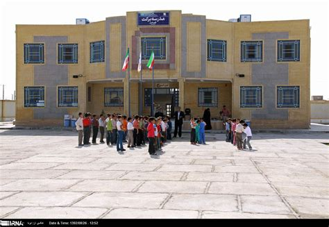 Mba Schools In by Business Schools In Iran