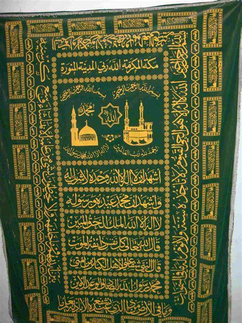 christian prayer rug 1 in faith a christian bible study letters from jerusalem photos