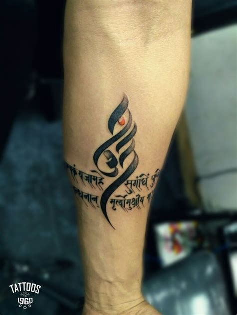best sanskrit tattoo designs 51 best work images on