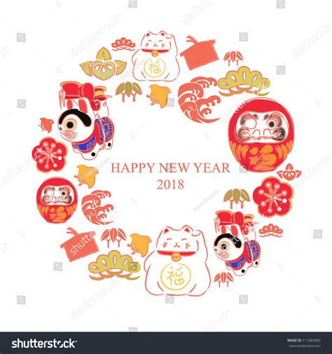 japanese new year card template new year card greeting card japanese stock vector