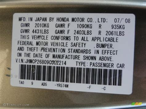 2009 accord color code yr574m for bold beige metallic