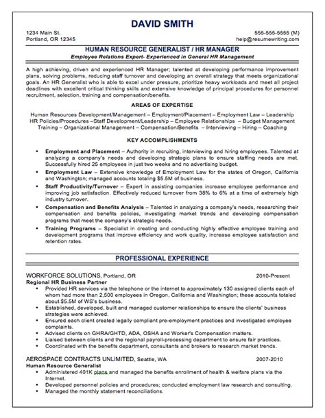 sle resumes for human resources generalist sle hr resumes 28 images human resources resume sle 28