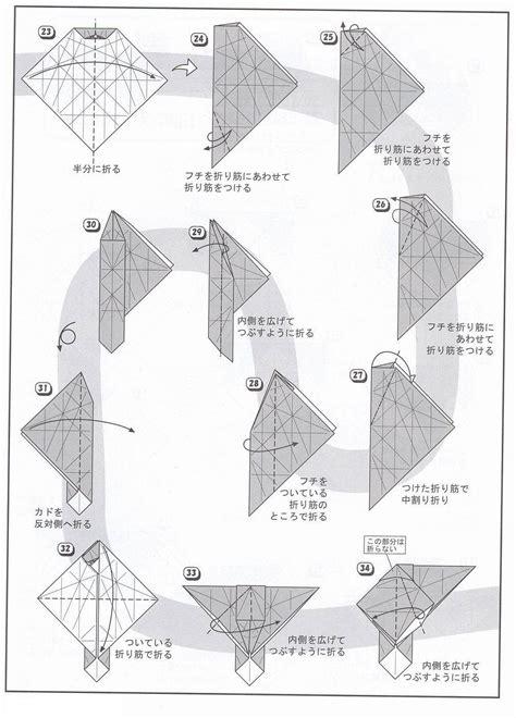 Origami Pdf Book - origami tanteidan convention book 9 f49fc284 pdf