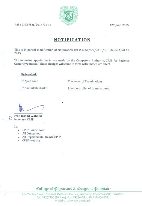 appointment letter for in pakistan college of physicians and surgeons pakistan