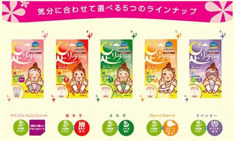 Japan Kinomegumi Detox Foot Patch by Japan Kinomegumi Detox Foot Patch Green Ukcnshop