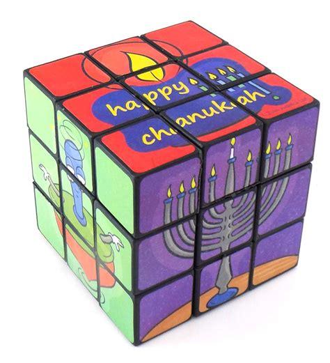 Gifts For Everyone Hanukkah Must Haves by Kid S Hanukkah Gifts Hanukkah Brainy Cube