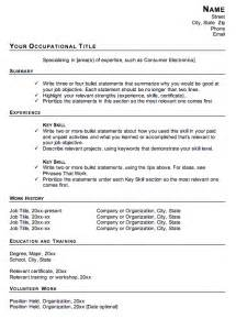 best resume format for gaps in employment 2