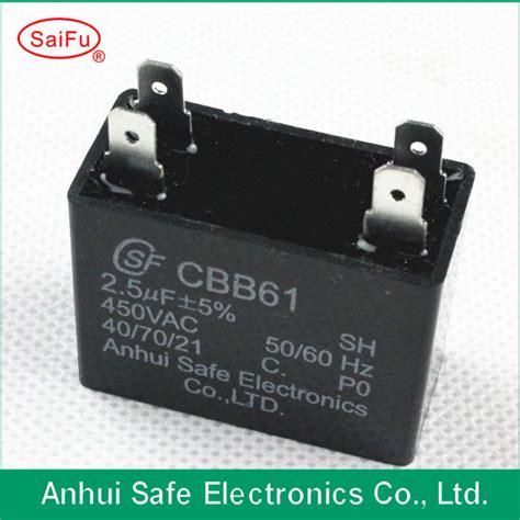 capacitor fan gutor electronic ltd condensateur cbb61 du ventilateur 2 5mfd condensateur cbb61 du ventilateur 2 5mfd fournis par
