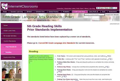 Language Arts Standards 5th Grade Reading Standards