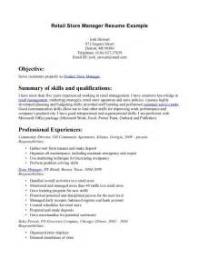 Retail Store Manager Resume Example Retail Store Manager Resume Example Free Resume Templates