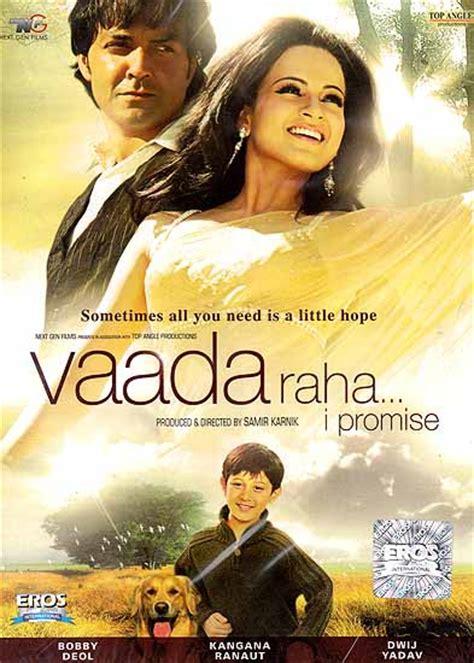 film i promise you vaada raha i promise hindi film dvd with english subtitles
