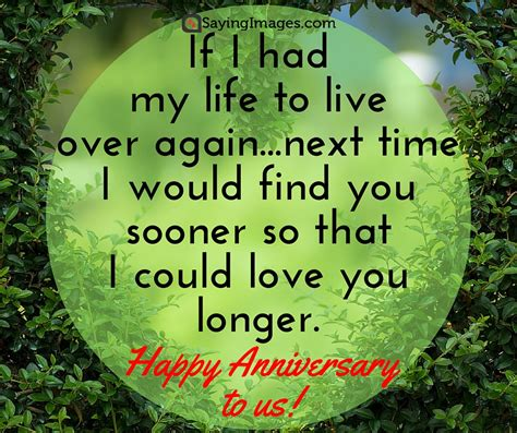 Wedding Anniversary Message by Happy Anniversary Quotes Message Wishes And Poems
