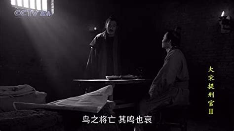 judge  song dynasty