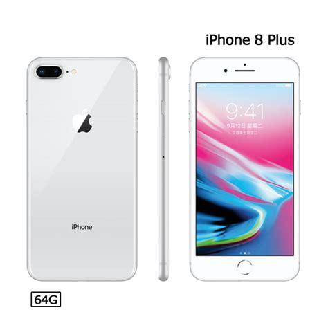 apple iphone 8 plus 64g pchome 24h購物