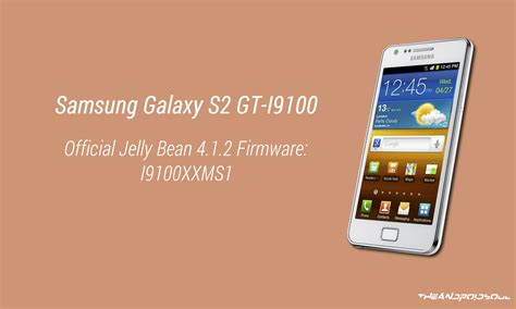 samsung stock back to stock downgrade samsung galaxy s2 gt i9100 to android 4 1 2 jelly bean with official