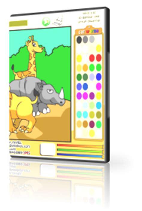 Buku Mewarnai Buku Kreatifitas Anak 4 In One free4u software belajar mewarnai gambar for
