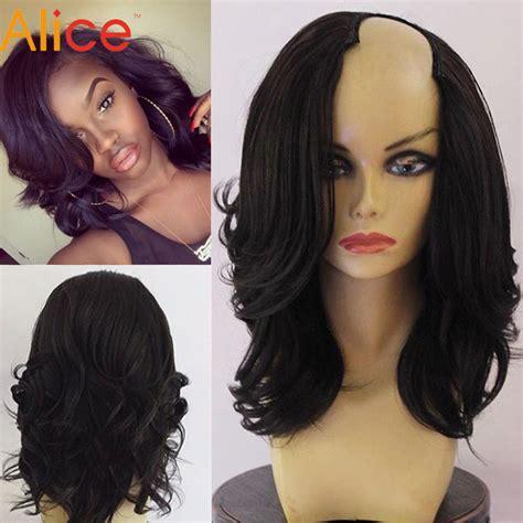 u part wigs for black women u part wig bob cut human hair short wigs for black women