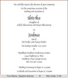 wedding invitation wording india for friends indian wedding invitation letter for friends mini bridal