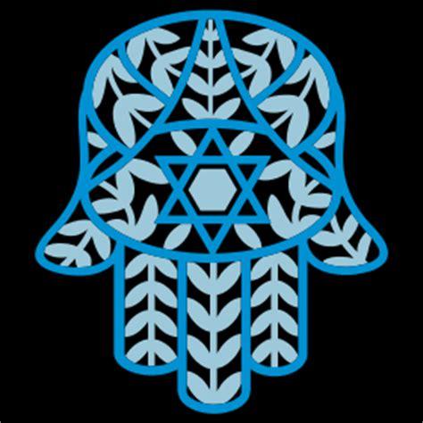 imagenes judias mesianicas judaismo mesianico el jamsa 191 simbolo judaico arabe o de