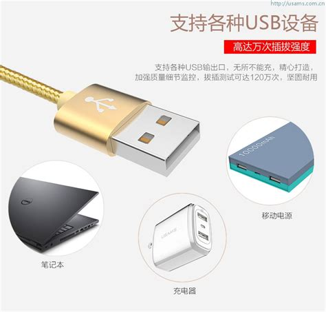 Kp526 Usams Series 2 In 1 Data Cable Fast Cahrging Kode Tyr582 3 usams usb2 0 3 in 1 data cables vientiane series lightning and mirco cables for apple iphone