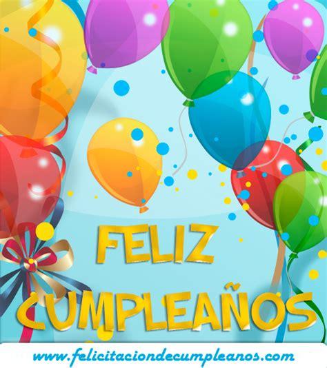 imagenes de feliz cumpleaños lety tarjetas de cumplea 241 os personalizadas