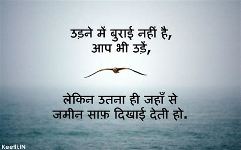 quotes shayari hindi top motivational quotes in hindi hindi shayari