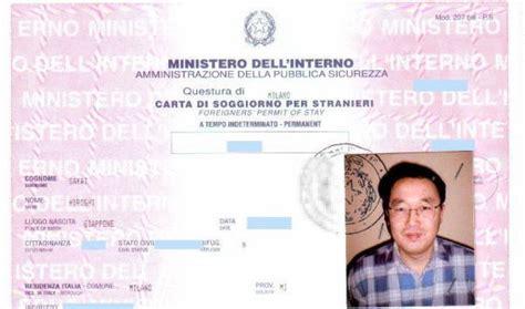 rinnovo permesso di soggiorno per motivi familiari con cittadino italiano differenza tra carta di soggiorno e permesso di soggiorno