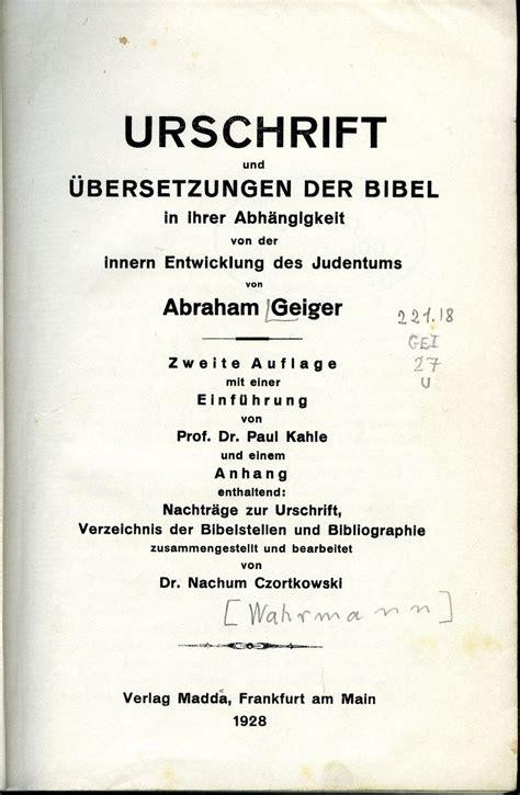 torah from heaven the reconstruction of faith littman library of civilization books rabbi louis exhibition revelation