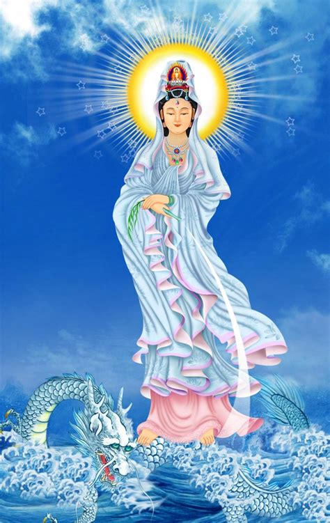 Teh Guan Yin quan yin guan yin