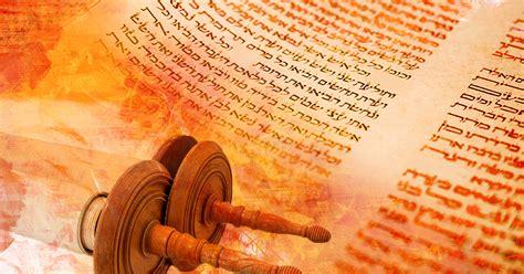 sacred texts  judaism essentials